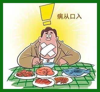 白癜风患者可以吃什么肉